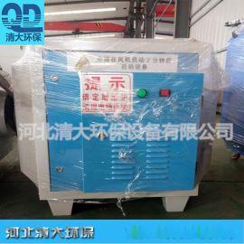 印刷油墨塑料低温等离子废气处理设备 工业注塑空气净化器设备