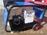 HD28/18冷水高压清洗机 280公斤高压清洗机