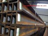 Q345EH型钢 上海Q345EH型钢现货