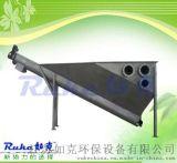 【廠家直銷】優質無軸螺旋式砂水分離器