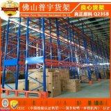 佛山貨架選普宇 重型貨架倉儲橫樑式高位專業廠家定制 Q235鋼材