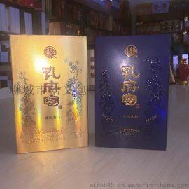 17新款白酒礼品包装盒设计款式新颖厂家直销