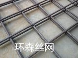河北环森CRB550*2*12m桥梁建筑钢筋网片  环森钢筋网片专业生产加工