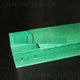 300*100mm玻璃钢槽式桥架 防火防腐室外大跨距电缆线槽桥架
