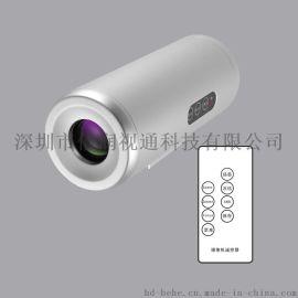 铝合金摄像机,教学术野摄像机, JY5320