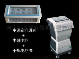 抚顺中医定向透药治疗仪(中药离子导入仪)使用方法