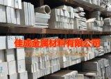 大量供应6061铝排