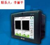 韩国C&M智能图像显示器IGI Plus