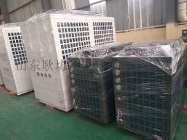 山东空气能、山东空气能热泵-供暖、热水、制冷一体化