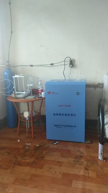 化驗煤渣發熱量使用驗煤機幾分鐘出結果