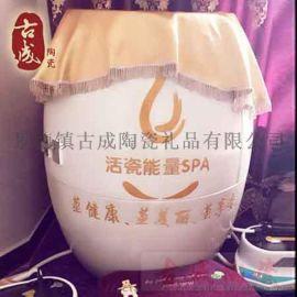 厂家批发圣菲活瓷能量养生瓮 产后修复美容院发汗缸