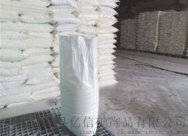 轻质碳酸钙 400目轻质碳酸钙 800轻质碳酸钙