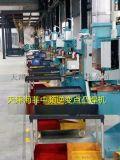 中頻點焊機高端焊接設備廠家