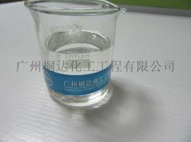 RRJ-214 织物柔软剂、有机硅柔软剂、软滑稳定。柔软滑爽;亲水;低黄变;耐洗涤性;机械稳定性好;耐酸耐碱耐热。适用于所有的棉、化纤及其混纺织物。TDS