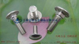 DIN603,马车螺栓,圆头方颈螺栓