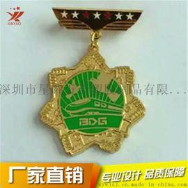 星耀金属珐琅奖牌定做 和平鸽纪念章