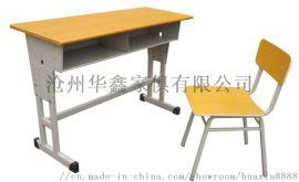 华鑫双人单人学生课桌椅参数图片