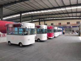 电动餐车 魔力餐车 出口拖挂式餐车 街景店车