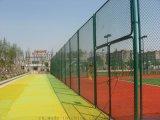 球场围网,篮球场围网,体育场围网,勾花网护栏