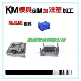 20年专业生产HDPE塑料周转箱模具 注塑加工