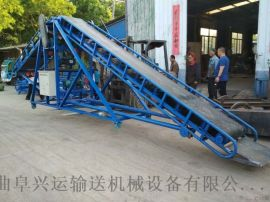 PVC防滑带式移动输送机 升降式楼层间运输机