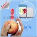 去蠟專家-清蘋果 高密度納米海綿