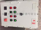 12KW防爆變頻器控制箱