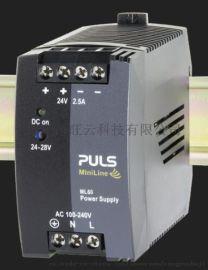德国PULS单相电源  技术参数