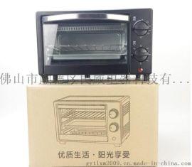 厂家直销家用电烤箱 多功能12L小型烤箱 会销礼品