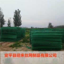 护栏网围栏 浸塑护栏网 铁丝网围栏
