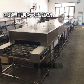压铸铝件超声波清洗机 阀体铝件超声波清洗机