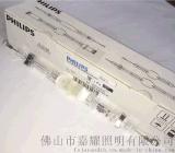 飞利浦MHN-LA1000W/842双端金卤灯供应