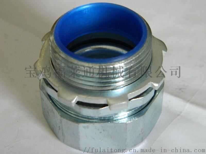 西安DPJ锌合金软管接头 G1寸端式金属软管箱接头