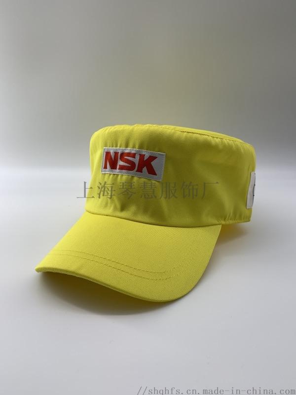 工作帽平頂帽上海實體工廠