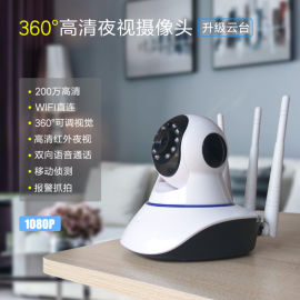 无线远程wifi网络智能高清摄像头红外夜视一体机