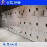 北京水上樂園智慧更衣櫃生產廠家|天瑞恆安
