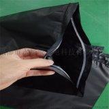 重庆PE封口袋 黑色不透光自封袋 化学制品包装袋