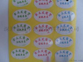 深圳标贴厂、深圳不干胶厂家、贴纸