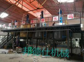 邦德仕供应 水性印花浆生产设备 不锈钢反应釜