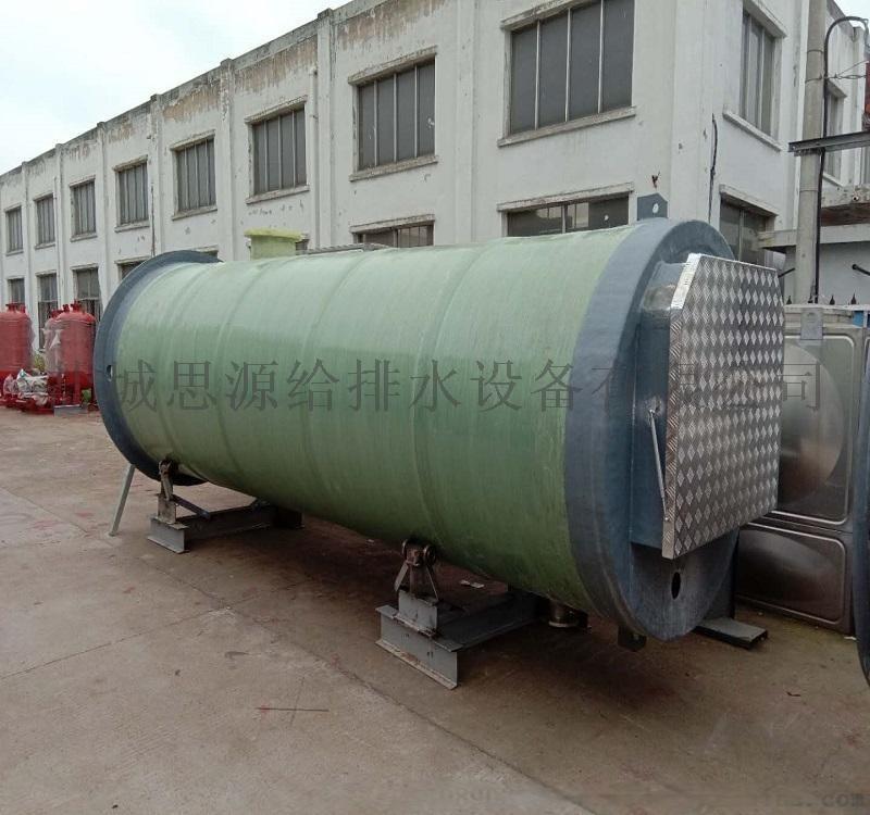 一体化预制雨水提升泵站  玻璃钢定制