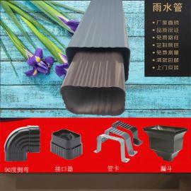 杭州方形雨水管铝合金屋檐接水槽排水系统