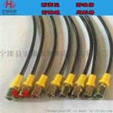 HF系列高压软管接头总成,液压系统树脂测压管