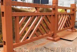韶关河道仿木栏杆效果,南雄乐昌池塘水泥围栏仿木护栏