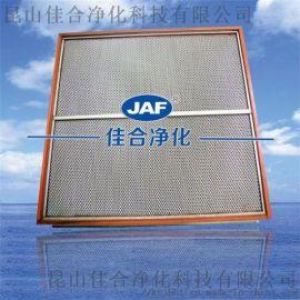 常州  空气过滤器   耐高温高效过滤棉