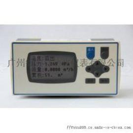 XSR23DC液晶定量显示控制仪