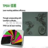 注塑級矽膠顆粒 tpsiv 手錶帶料60A 耐黃變