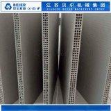 江苏贝尔机械-PP中空建筑模板设备
