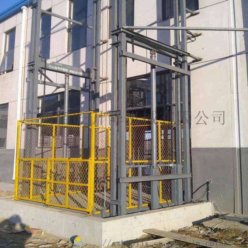 導軌式升降機廠家廠價直銷SJD型導軌式升降機貨梯