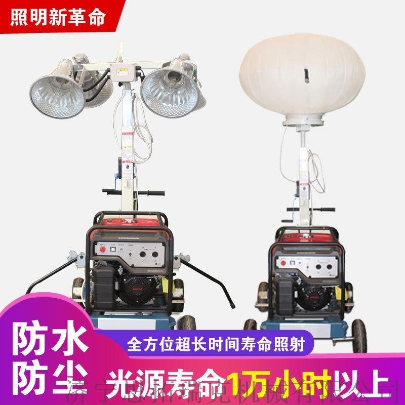 應急移動照明燈車球形全方位手搖絞車升降照明車