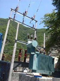 遥控操作ZW7-40.5/1250A高压断路器